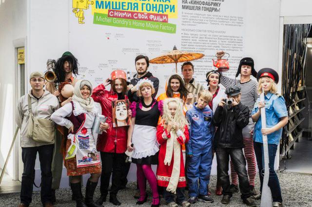 Moscou 2012