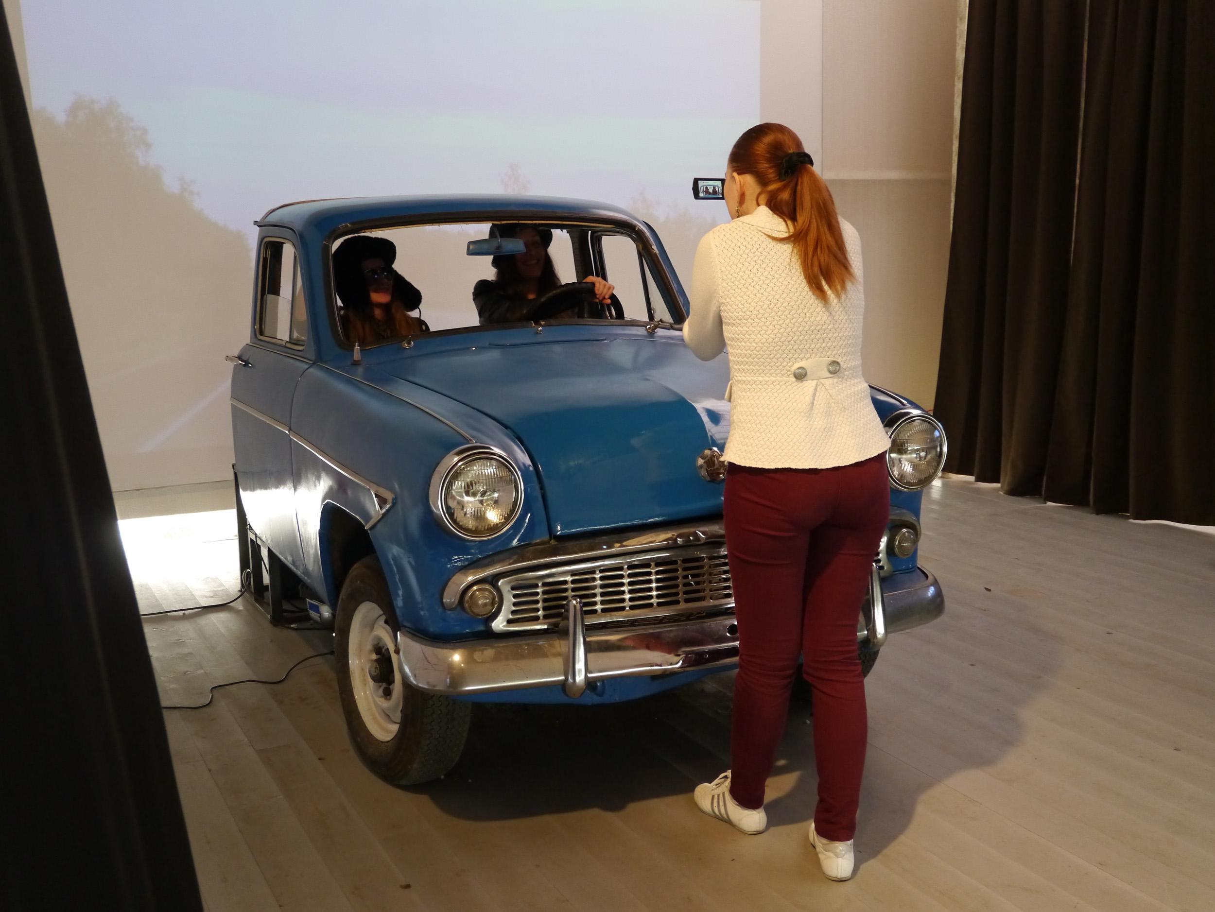 MSC scene voiture